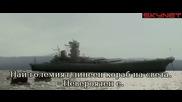 Otoko-tachi no Yamato (2005) - бг субтитри Част 1 Филм