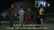 Бг субс! Rooftop Prince / Принц на покрива (2012) Епизод 10 Част 1/4