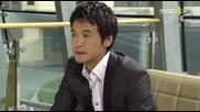 [бг субс] Lawyers of Korea - епизод 14 - 2/3