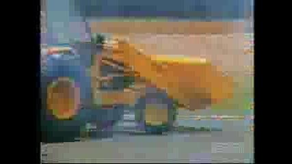 Пилот На Трактор