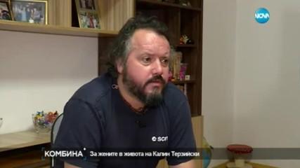 На гости на Калин Терзийски, който обяви, че ще умре до седем дни