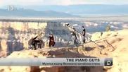 380-килограмов роял и виолончело нарушиха спокойствието на Великата китайска стена