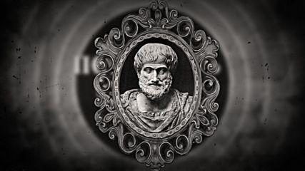 Аристотел - великият философ