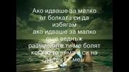много тъжна песен 100%.. + превод