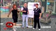 Господари на ефира (09.10.2015)