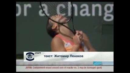 Марион Бартоли преодоля стомашен вирус за да отстрани Ана Иванович