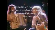 Styx - Boat On The River (превод)