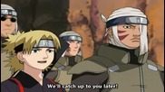 [ Bg Sub ] Naruto Shippuuden 12 Високо Качество
