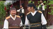 [бг субс] Strongest Chil Woo - епизод 9 - част 1/3