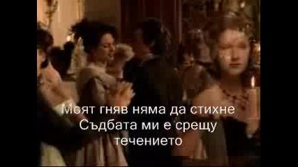Celine Dion - Immortality Bg