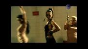 Джена - Чуждите и лесните - Най - сетне летният със видео