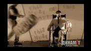 Dj Дамян и Бобеца ft. Ваня Едно друго - туй онуй New (official Tv Show Динамит) 2012