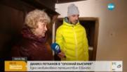 """Даниел Петканов в """"Опознай България"""""""