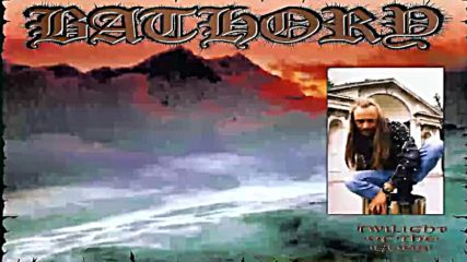 Bathory - Hammerheart / Lyric Video