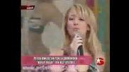 Petek Dincoz - Yep Yeni - Kolay Degil(2008)