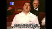 Djani - Ti Me Nikad I Nisi Volela - Превод Vbox7.flv