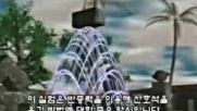 Кораловия замък във Флорида / Coral Castle In Florida [български субтитри]