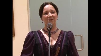 Марта Шебещиен за магията на фолклорната музика