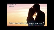 Гръцко Запалвам Луната За Теб - Алекос Зазопулос