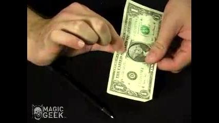 няколко яки номера с пари ..
