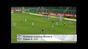 """""""Палермо"""" изпусна """"Милан"""" в Серия А – 2:2"""