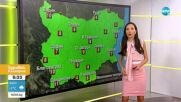 Прогноза за времето (29.01.2021 - сутрешна)
