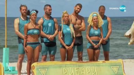 Игри на волята: България (28.09.2020) - част 3: Нови КАПИТАНИ и начало на битката