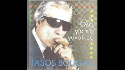 Tasos Bougas - Oute ora anavoli (live)