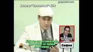 """Казусът """"Булсатком"""" - БТВ - 3"""