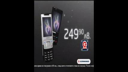 Реклама - Germanos