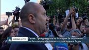 Гешев: Прокуратурата на България бе подложена на безпрецедентен натиск от президента Радев