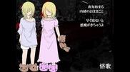 Rin & Len Kagamine - Rinka