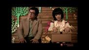 Kim Yong Jun (sg Wannabe) & Ga In (brown Eyed Girls) - Must Have Love