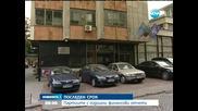 Партиите представят финансовите си отчети за 2013-a - Новините на Нова
