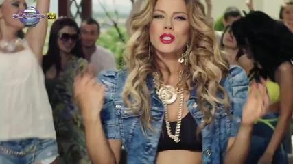 Премиера! Емилия ft. Avi Benedi & Mc Brian - Балкания | Официално видео