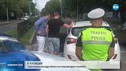 """Прегазиха млада жена на """"зебра"""" в Пловдив"""