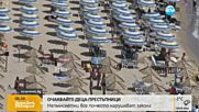Кунева и туристическият бранш обсъждат липсата на кадри в туризма