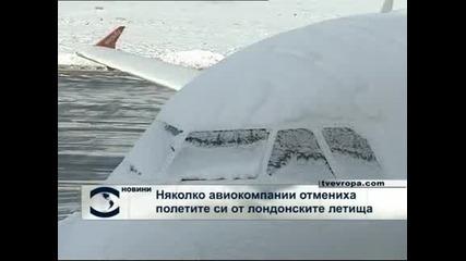 Лошото време блокира стотици пътници по летищата в Европа