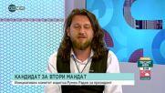 """Актьорът Веселин Плачков показа отрицателен тест в """"Твоят ден"""" по NOVA NEWS"""