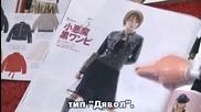 Nobuta wo Produce - Епизод 02 1/2 - Бг Суб - Високо Качество