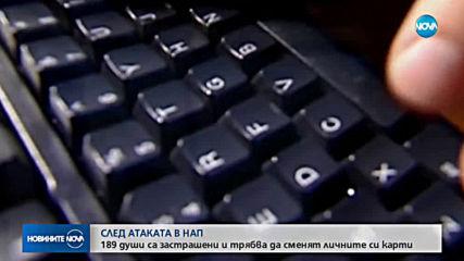 Повдигат обвинение на търговския директор на фирмата, в която работи Кристиян Бойков (ОБЗОР)