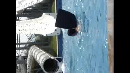 На Aqualand