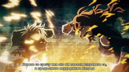 Black Clover [ Бг Субс ] episode 107 Високо Качество