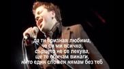 Tose Proeski - Slusas Li /субтитри/