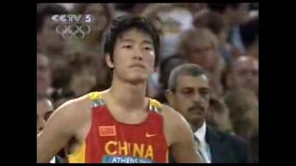 Xiang Liu The Winner