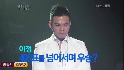 120225 - Winner ( Shin Yong Jae Vs Lee Jung ) - Immortal Song 2