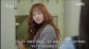 [the Stupid dreams] Cheese in the Trap E01