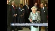 Елизабет II подписа нова харта за Общността на нациите