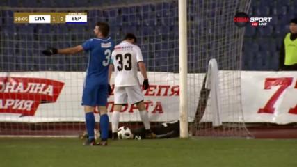 Славия вкара нов гол след комична вратарска грешка