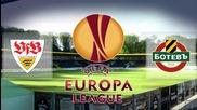 Вашите прогнози за мача Щутгарт - Ботев Пловдив ?